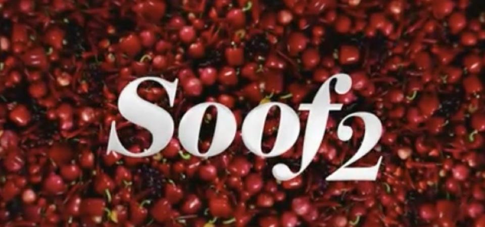 soof2